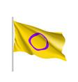 intersexual symbol people vector image vector image