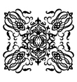Ornamental motif vector image