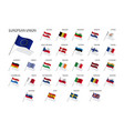 set european union country flags 2019 vector image