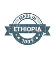 ethiopia stamp design vector image