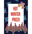 Ugly sweater Christmas sell 1 vector image vector image