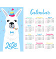 calendar for 2020 week start on sunday cute vector image vector image