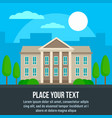 city courthouse concept background flat style vector image
