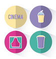 curtain of cinema with bottles of drink vector image vector image