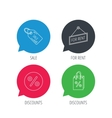 Discounts gift bag and sale coupon icons vector image vector image