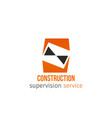 icon construction service vector image vector image