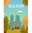 poster with autumn park bench city vector image vector image