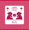 Chinese new year design element 2017 greetings