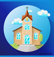 church building icon flat vector image vector image