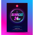 emergency 24hr services vector image
