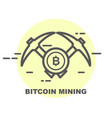 bitcoin mining icon - two crossed picks and coin vector image vector image