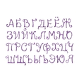 Funny cyrillic alphabet in sketch style vector image