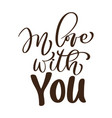 in love with you valentines day text hand vector image