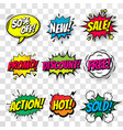 sale discount shopping comic text bubble isolated vector image