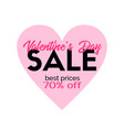 valentines day sale promotional sticker vector image vector image