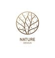 garden round emblem vector image vector image
