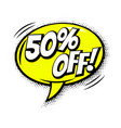 sale discount comic text speech bubble isolated vector image vector image