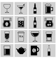 icons set for restaurant vector image