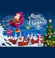 santa claus with christmas gifts and xmas sledge vector image vector image