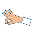 human hand catching icon vector image