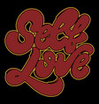 Self love hand drawn lettering isolated