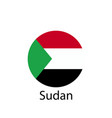 south sudan flag official colors and proportion vector image vector image