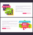 best choice -50 off web on vector image