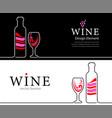 banner for restaurant bar alcoholic store full vector image