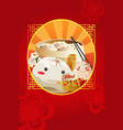 chinese dim sum used for restaurant menu cover vector image