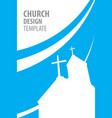 church silhouette template flat design vector image vector image