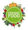 organic food nutrition menu image vector image vector image