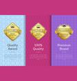 quality award premium brand guarantee certificates vector image