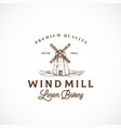 wind mill bakery abstract sign symbol or vector image vector image