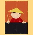 grunge chinese cook menu vector image