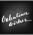 Chalkboard blackboard lettering valentines wishes