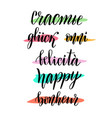 happy written in many languages valentines day vector image