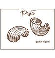 pasta gamiti rigatti chalk sketch icon for italian vector image