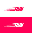 run logo dynamic sport icon movement emblem vector image vector image