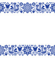 scandinavian folk art retro greeting card vector image vector image
