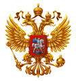 coat of arms of russia on a white background vector image