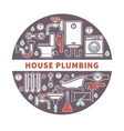 house plumbing firm label for promotion vector image vector image