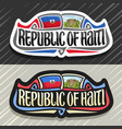 logo for republic of haiti vector image vector image