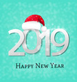 blurred new year card vector image vector image