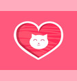 bright card with happy kitten vector image