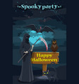 halloween holiday night party banner with skeleton vector image