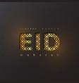 eid mubarak holiday background vector image