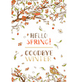 spring card template vector image vector image