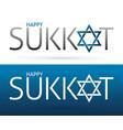 sukkot text design feast tabernacle sign vector image vector image