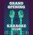 karaoke club poster with retro microphones vector image