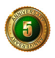 5 years anniversary golden label vector image
